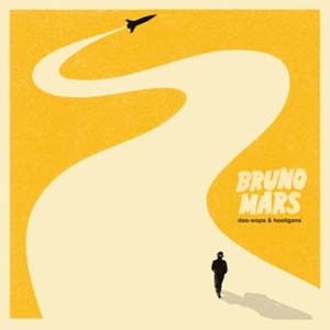 Bruno Mars- Our First Time Lyrics