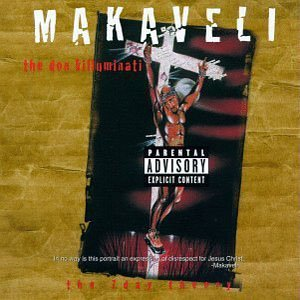 2Pac- Hail Mary Lyrics (feat. Kastro, Young Noble, Prince Ital)