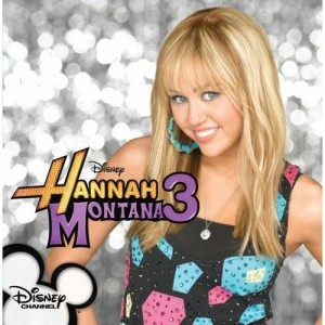 Hannah Montana- I Wanna Know You Lyrics (feat. David Archuleta)