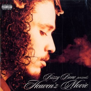 Bizzy Bone- Yes Yes Y'all Lyrics