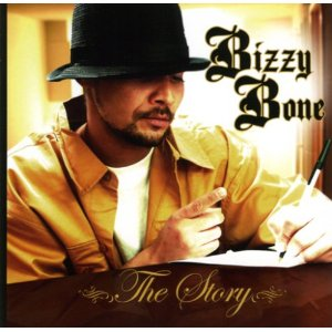 Bizzy Bone- It's Only Me Lyrics
