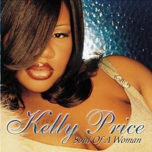 Kelly Price- Friend Of Mine (Remix) Lyrics