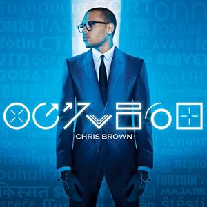 Chris Brown - Your World Lyrics