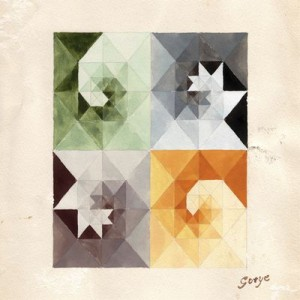 Gotye - Somebody That I Used To Know Lyrics (feat. Kimbra)