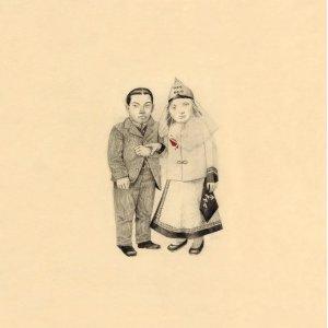 The Decemberists - The Crane Wife