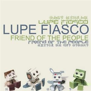 Lupe Fiasco - WWJD He'd Prolly LOL Like WTF!!! Lyrics