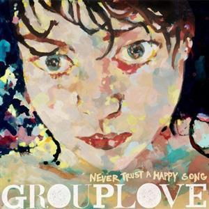 Grouplove - Tongue Tied Lyrics