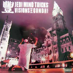 Jedi Mind Tricks - A Storm Of Swords Lyrics (feat. Planetary)