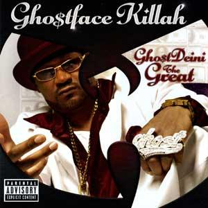 Ghostface Killah - Tony Sigel (A.K.A. Barrel Bros.) Lyrics (feat. Beanie Sigel)