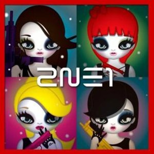 2ne1 - Don't Stop The Music Lyrics