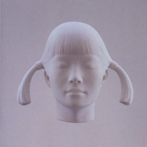 Spiritualized - Anything More Lyrics