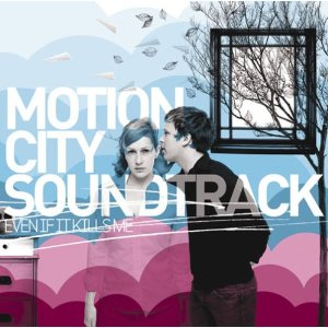 Motion City Soundtrack - Last Night Lyrics