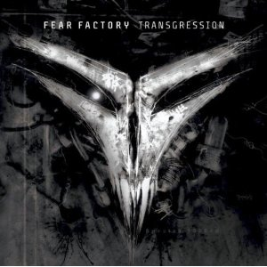 Fear Factory - I Will Follow Lyrics