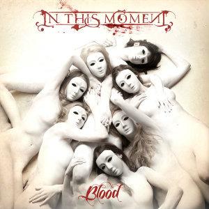 In This Moment - Whore Lyrics