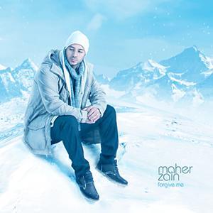 Maher Zain - Masha Allah Lyrics