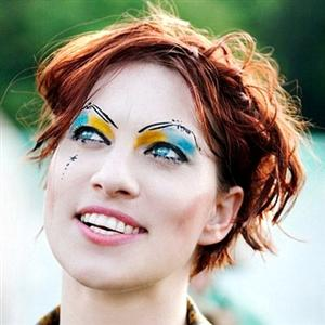 Amanda Palmer - Do You Swear To Tell The Truth The Whole Truth And Nothing But The Truth So Help Your Black Ass Lyrics
