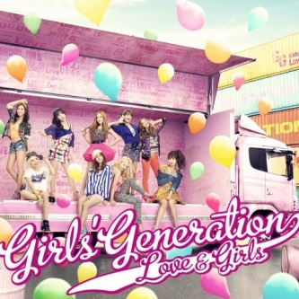 Girls' Generation (SNSD) - Love and Girls Lyrics