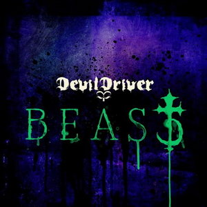 DevilDriver - Talons Out (Teeth Sharpened) Lyrics